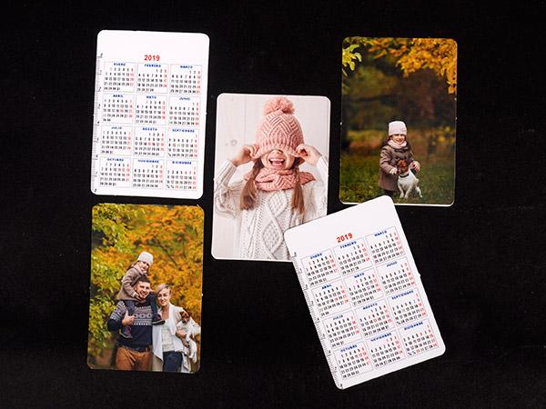 Calendarios de cartera con foto.